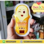 ผงนมกล้วย BANANA MILK POWDER 3IN1 ผงล้างหน้าลดสิวนมกล้วยญี่ปุ่น โปรฯ 3 ซอง 100 บาท/ ราคาส่ง 12 ซอง ซองละ 25 บาท/ส่ง 100 ซอง ซองละ 20 บาท ขายเครื่องสำอาง อาหารเสริม ครีม ราคาถูก ของแท้100% ปลีก-ส่ง