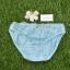 กางเกงใน Guy Laroche Size L thumbnail 1