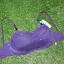 Wacoal Mood Air-Gel Push Up Size B75 thumbnail 2