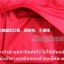 เสื้อกันฝน High grade แถบสะท้อนแสง 3M ***สินค้ามีตำหนิ*** thumbnail 15