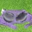 Wacoal Mood Air-Gel Push Up Size B75 thumbnail 4