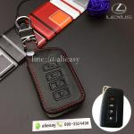 ซองหนังแท้ ใส่กุญแจรีโมทรถยนต์ รุ่นหนังนิ่ม โลโก้เหล็ก LEXUS ES300h Smart Key เล็กซ์ซัส สีดำ