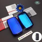 กรอบ-เคสยาง ใส่กุญแจรีโมทรถยนต์ Land Rover Smart Key สีน้ำเงิน