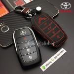 ซองหนังแท้ ใส่กุญแจรีโมท รุ่นด้ายสี หลังพิมพ์โลโก้ All New Toyota Fortuner/Camry 2015-17 Smart Key 4 ปุ่ม สีแดง