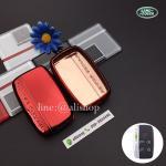 กรอบ-เคสยาง ใส่กุญแจรีโมทรถยนต์ Land Rover Smart Key สีแดง