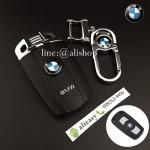 กรอบ-เคส ใส่กุญแจรีโมทรถยนต์ BMW Series3 (90) Series5 (E60) Series7 Z4 (E85) X1(E84) สีดำ
