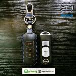 ซองหนังแท้ใส่ กุญแจรีโมทรถยนต์ รุ่นด้ายสี Mazda 2-3/CX - 5 รุ่น 3 ปุ่ม สี ดำ/ด้ายฟ้า