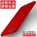 (พรีออเดอร์) เคส Nubia/M2-Tide เคสนิ่มสีเรียบ สีแดง