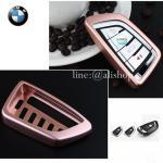 กรอบ-เคส ใส่กุญแจรีโมทรถยนต์ รุ่นไทเทเนียม Bmw X1,X5 Smart Key สีชมพู (พร้อมพวง)