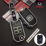 กรอบ-เคส ใส่กุญแจรีโมทรถยนต์ รุ่นเรืองแสง Honda Jazz 2014-2015 พับข้าง 2 ปุ่ม สีดำ