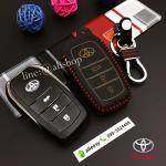 ซองหนังแท้ ใส่กุญแจรีโมทรถยนต์ Toyota Hilux Revo Smat Key 3 ปุ่ม รุ่น ด้ายสีแดง