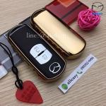 กรอบ-เคสยาง TPU ใส่กุญแจรีโมทรถยนต์ Mazda 2,3/CX-3,5 Smart Key 2 ปุ่ม สีทอง (ไม่รวมพวง) /ต่อชิ้น