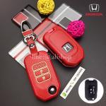 กรอบ-เคส ใส่กุญแจรีโมทรถยนต์ รุ่นเรืองแสง Honda Jazz 2014-2015 พับข้าง 2 ปุ่ม สีแดง