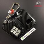 กรอบ-เคส ใส่กุญแจรีโมทรถยนต์ รุ่นกรอบเหล็ก All New Honda Accord,Civic 2016-17 Smart Key 4 ปุ่ม ลายเคฟล่า