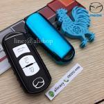 กรอบ-เคสยาง TPU ใส่กุญแจรีโมทรถยนต์ Mazda 2,3/CX 5 2018 Smart Key 3 ปุ่ม สีฟ้า (ไม่รวมพวง) /ต่อชิ้น