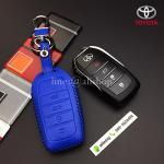ซองหนังแท้ ใส่กุญแจรีโมทรถยนต์ รุ่นสีสัน All New Toyota Fortuner TRD/Camry 2015-17 Smart 4 ปุ่ม สีน้ำเงิน