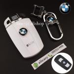 กรอบ-เคส ใส่กุญแจรีโมทรถยนต์ BMW Series3 (90) Series5 (E60) Series7 Z4 (E85) X1(E84) สีขาว