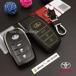 ซองหนังแท้ ใส่กุญแจรีโมทรถยนต์ Toyota Hilux Revo Smat Key 3 ปุ่ม รุ่น ด้ายสีดำ