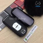 กรอบ-เคสยาง TPU ใส่กุญแจรีโมทรถยนต์ Mazda 2,3/CX-3,5 Smart Key 2 ปุ่ม สีดำ (ไม่รวมพวง) /ต่อชิ้น