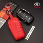 ซองหนังแท้ ใส่กุญแจรีโมทรถยนต์ รุ่นสีสัน All New Toyota Fortuner TRD/Camry 2015-17 Smart 4 ปุ่ม สีแดง