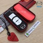 กรอบ-เคสยาง TPU ใส่กุญแจรีโมทรถยนต์ Mazda 2,3/CX 5 2018 Smart Key 3 ปุ่ม สีแดง (ไม่รวมพวง) /ต่อชิ้น