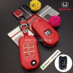 กรอบ-เคส ใส่กุญแจรีโมทรถยนต์ รุ่นเรืองแสง Honda Civic,All New Jazz พับข้าง 3 ปุ่ม สีแดง