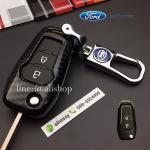 กรอบ-เคส ใส่กุญแจรีโมทรถยนต์ All New Ford Range 2015-17 Key 2 ปุ่ม ลายเคฟล่า