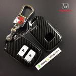 กรอบ-เคส ใส่กุญแจรีโมทรถยนต์ รุ่นกรอบเหล็ก HONDA HR-V,CR-V,BR-V,JAZZ Smart Key 2 ปุ่ม ลายเคฟล่า