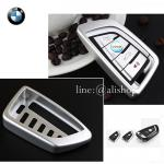 กรอบ-เคส ใส่กุญแจรีโมทรถยนต์ รุ่นไทเทเนียม Bmw X1,X5 Smart Key สีเงิน (พร้อมพวง)