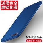 (พรีออเดอร์) เคส Nubia/M2-Tide เคสนิ่มสีเรียบ สีน้ำเงิน