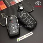 ซองหนังแท้ ใส่กุญแจรีโมท รุ่นด้ายสี หลังพิมพ์โลโก้ All New Toyota Fortuner/Camry 2015-17 Smart Key 4 ปุ่ม สีดำ