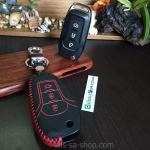 ซองหนังแท้ ใส่กุญแจรีโมทรถยนต์ รุ่น ด้ายสีทรูโทน All New Ford Ranger,Everest 2015-18 สีแดง