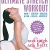 ดีวีดีออกกำลังกาย โยคะ ลดความอ้วน - Kundalini Yoga Ultimate Stretch Workout With Ana Brett and Ravi Singh