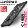 (พรีออเดอร์) เคส Xiaomi/Mi Note2-Bumper เคสนิ่มสีเรียบ