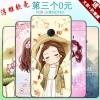 (พรีออเดอร์) เคส Xiaomi/Mi Note2-เคสนิ่มลายการ์ตูน