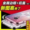 (พรีออเดอร์) เคส Meizu/Pro5-เคสอลูลายการ์ตูน