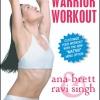 ดีวีดีออกกำลังกาย โยคะ ลดความอ้วน - Kundalini Yoga Warrior Workout With Ana Brett