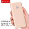 (พรีออเดอร์) เคส Xiaomi/Mi Note2-เคสฝาหลังแบบนิ่ม คุณภาพดี
