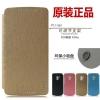 (พรีออเดอร์) เคส Lenovo/K4 Note-Pudini Flip case