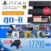 โปรโมชั่น PS4 Pro Mid Year 2017 /ชุด-B