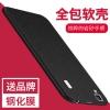 (พรีออเดอร์) เคส Lenovo/A7000-เคสนิ่มสีเรียบ แบบบาง