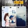 (พรีออเดอร์) เคส Xiaomi/Mi5s-เคสนิ่มลายการ์ตูน