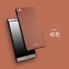 (พรีออเดอร์) เคส Huawei/P8 Max-My Colors เคสนิ่มลายหนัง