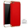 (พรีออเดอร์) เคส Vivo/V5 Plus-เคสพลาสติกขอบทอง เรียบหรู