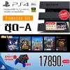 โปรโมชั่น PS4 Pro Mid Year 2017 /ชุด-A