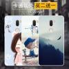 (พรีออเดอร์) เคส Xiaomi/Mi5s Plus-เคสนิ่มลายการ์ตูน