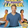 The Biggest Loser Workout - Weight Loss Yoga