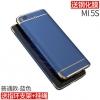 (พรีออเดอร์) เคส Xiaomi/Mi5s-เคสฝาหลังขอบทอง