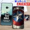 (พรีออเดอร์) เคส Xiaomi/Mi Note2-เคสนิ่มลายการ์ตูนพร้อมห่วงคล้องนิ้ว