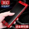 (พรีออเดอร์) เคส Xiaomi/Mi Note2-Kaks เคสพลาสติกฝาหลัง